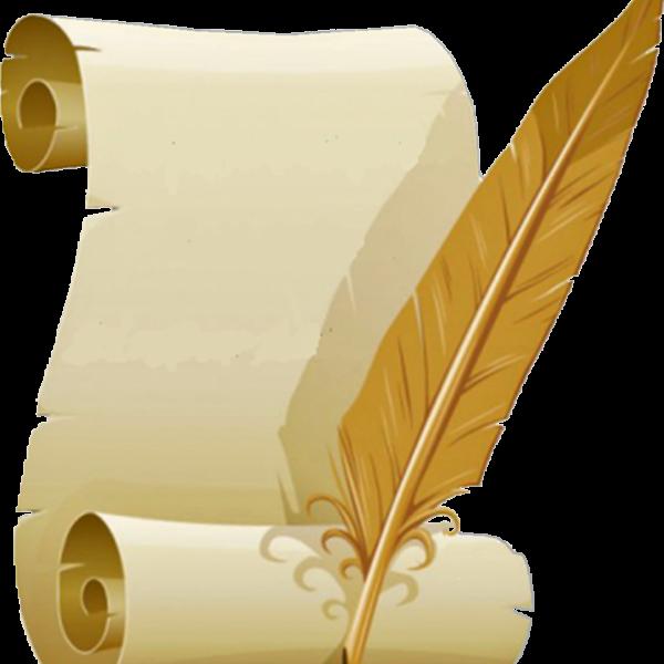 Participation au livre d'or